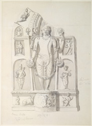 Stele with a standing ithyphallic image. 17-20 December 1789.